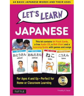 Let's Learn Japanese Kit-64 Basic Japanese Words and Their Uses- (Ages 4 and up)