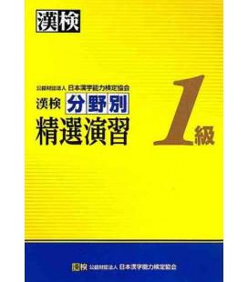 Kanken kentei 1B - Ejercicios ordenados por tipos de preguntas- (Examen kanken)