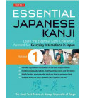 Essential Japanese Kanji Volume 1-Learn the Essential Kanji needed for Everyday Interactions in Jap.