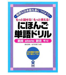 Nihongo Tango Drills (Adverbs) Fukushi (for JLPT N1/2 level)