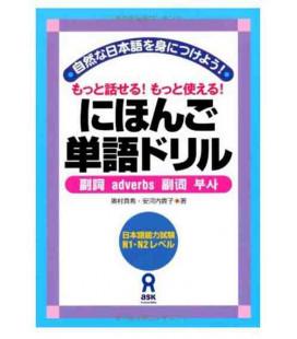 Nihongo Tango Drills (Adverbs) Fukushi (for JLPT N1/2 level)