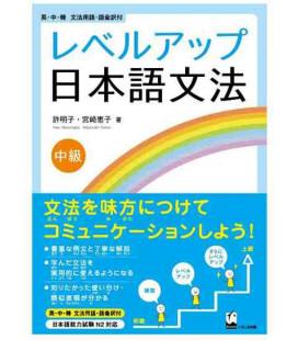 Level up Japanese Grammar (Reberu appu nihongo bunpoo)