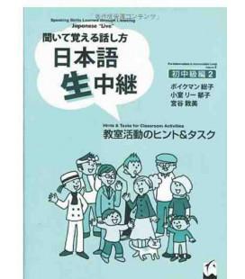 聞いて覚える話し方 日本語生中継 初中級編2教室活動のヒント&タ