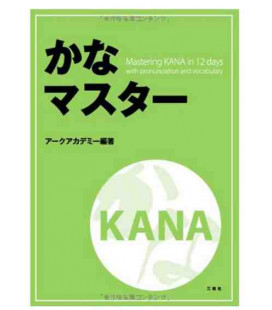 Self-Study Kana Workbook