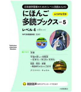 Nihongo Tadoku Books Vol.5 - Taishukan Japanese Graded Readers 5 (Descarga de audio en Web)