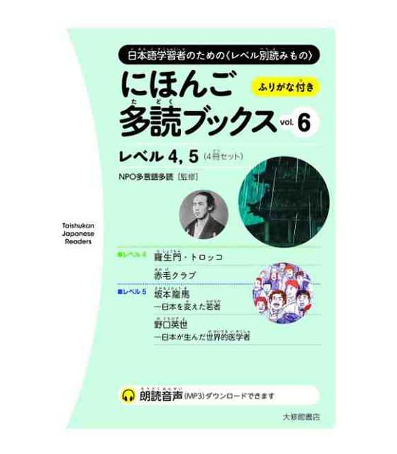 Nihongo Tadoku Books Vol.6 - Taishukan Japanese Graded Readers 6 (Descarga de audio en Web)