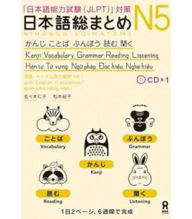 日本語総まとめ N5 かんじ・ことば・ぶんぽう・読む・聞く [英語・ベトナ&