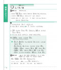 The Preparatory Course for the JLPT N4, Yomu: Learn Kanji, Vocabulary, Grammar