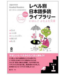 Japanese Graded Readers, Level 1- Volume 1 (Incluye CD)