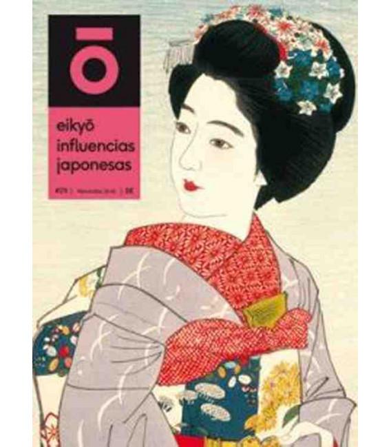 Eikyô, influencias japonesas - Primavera 2018