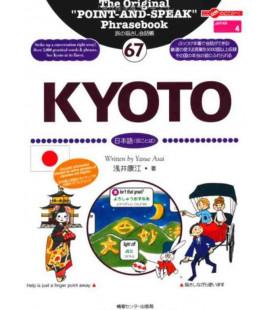 旅の指さし会話帳67.KYOTO (ここ以外のどこかへ!―JAPAN)