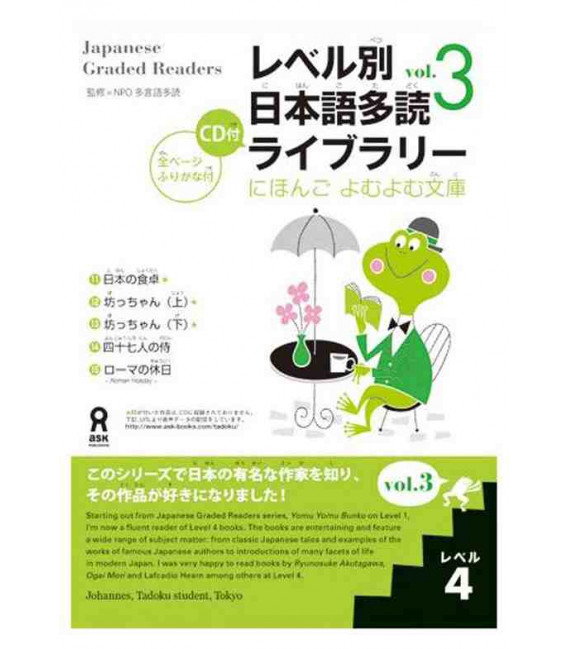Japanese Graded Readers, Level 4- Volume 3 (Incluye CD)