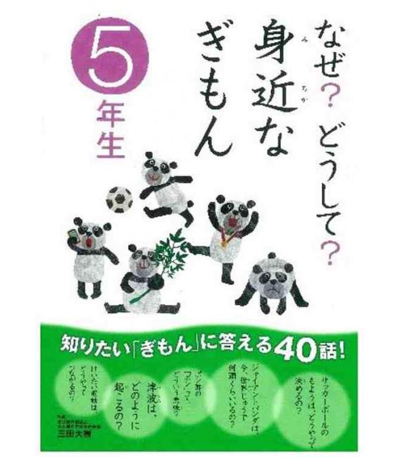 """Naze? Doushite? """"Preguntas curiosas"""" (Lecturas 5º primaria en Japón)"""