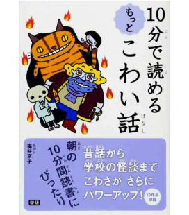 """10-Bu de yomeru motto kowai hanashi """"Más historias de miedo"""" - Para leer en 10 minutos"""