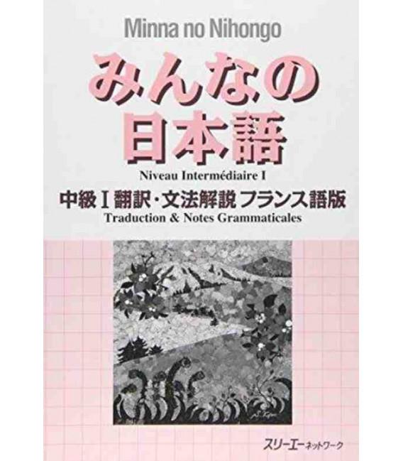 Minna no Nihongo Chukyu I - Translation & Grammar Notes in French