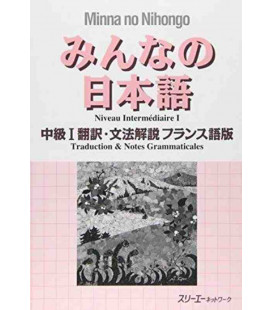 Minna no Nihongo Chukyu I - Translation & Grammar Notes in French