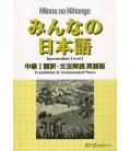 Minna no Nihongo Chukyu I - Translation & Grammar Notes in English
