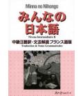 Minna no Nihongo Chukyu II - Translation & Grammar Notes in French