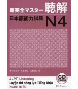 New Kanzen Master JLPT N4: Listening (Incluye 2 CD)